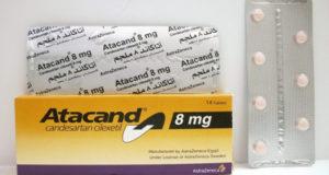 أتاكاند أقراص لعلاج ضغط الدم المرتفع Atacand Tablets