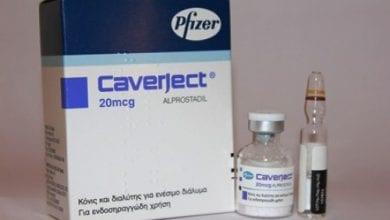 كافيرجيكت حقن لعلاج ضعف الانتصاب Caverject Injection