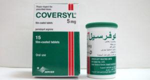 كوفرسيل أقراص لعلاج ضغط الدم المرتفع Coversyl Tablets