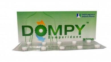 دومبي أقراص معلق لعلاج أنتفاخ البطن ومنع التقيؤ Dompy Tablets