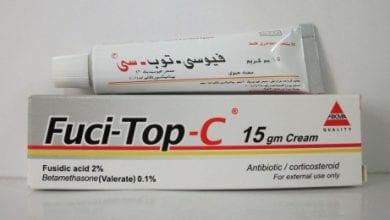 فيوسي توب سى كريم مرهم مضاد حيوى واسع المجال Fuci Top C Cream