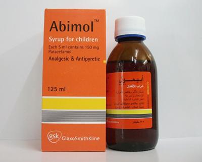 أبيمول شراب Abimol Syrup