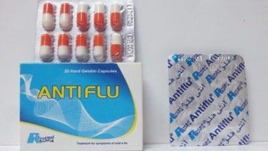 أنتي فلو كبسولات لعلاج نزلات البرد والأنفلونزا Antiflu Capsules
