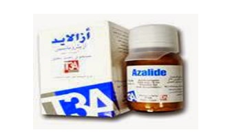 أزالايد كبسولات مضاد حيوى واسع المجال Azalide Capsules