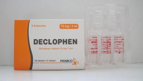 ديكلوفين مسكن للآلام ومضاد للروماتيزم Declophen