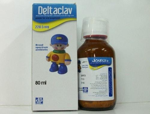 دلتاكلاف شراب مضاد حيوى واسع المجال Deltaclav Syrup