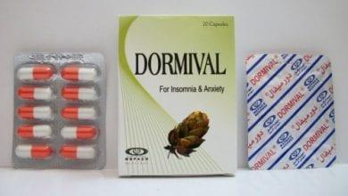 دورميفال كبسولات لعلاج مشاكل النوم والأرق Dormival Capsules