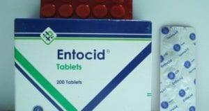 إنتوسيد أقراص لعلاج الإسهال ومضاد للعدوى Entocid Tablets