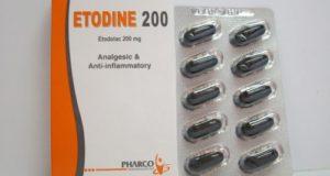 إيتودين كبسولات مسكن للالم ومضاد للروماتيزم Etodine Capsules