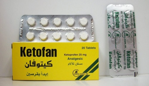 برشام أقراص Ketofan Tablets