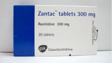 زانتاك أقراص لعلاج قرحة المعدة والأثنى عشر Zantac Tablets