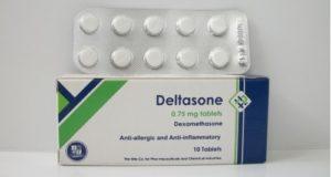 دلتازون أقراص شراب لعلاج الحساسية ومضاد للالتهاب Deltasone Tablets