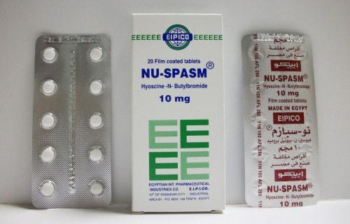 نوسبازم أقراص لعلاج تقلصات المعدة Nuspasm Tablets