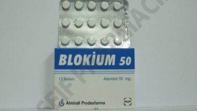 بلوكيوم أقراص لعلاج ارتفاع ضغط الدم Blokium Tablets
