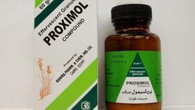 بروكسيمول فوار طارد لحصوات الحالب ومطهر للمسالك البولية Proximal Fizzing