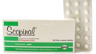 سكوبينال أقراص لعلاج القولون المتهيج ومضاد للتقلصات Scopinal Tablets