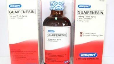 جوايفينيزين شراب طارد للبلغم ومضاد للسعال Guaifenesin Syrup