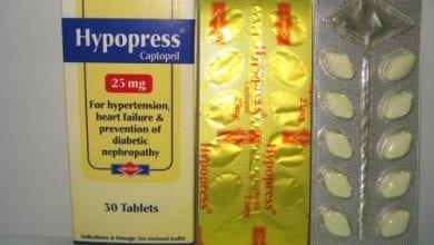 هيبوبرس أقراص لعلاج ضغط الدم المرتفع Hypopress Tablets