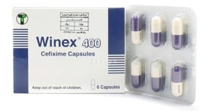وينيكس كبسولات مضاد حيوى واسع المجال Winex Capsules