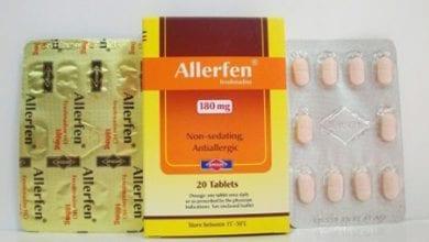أليرفين أقراص لعلاج الحكة ومضاد للحساسية Allerfin Tablets