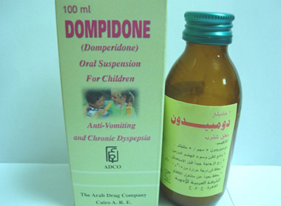 دومبيدون شراب Dompidone suspension