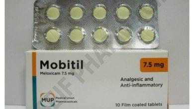 موبيتيل أقراص أمبولات مسكن للالم ومضاد للروماتيزم Mobitil Tablets