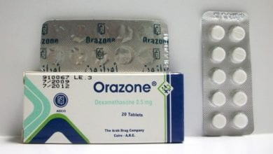 أورازون أقراص شراب لعلاج الحساسية والربو الشعبى Orazone Tablets