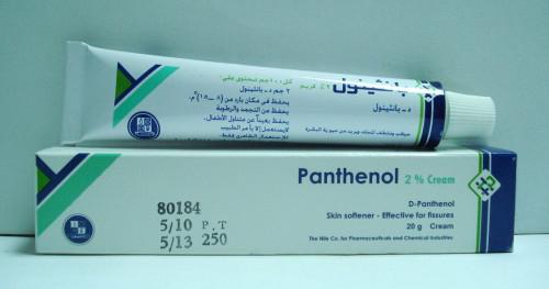 بانثينول كريم مرطب وملطف للجلد Panthenol Cream