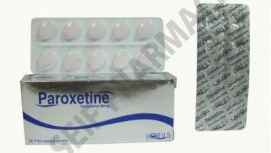 باروكسيتين أقراص لعلاج القلق والاكتئاب والوسواس القهرى Paroxetine Tablets