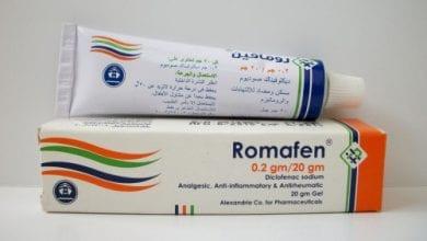 رومافين جل مسكن ومضاد للالتهابات Romafen Gel