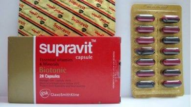 سوبرافيت كبسولات فيتامينات ومعادن أساسية Supravit Capsule
