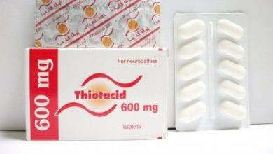 ثيوتاسيد 600 مجم أقراص Thiotacid Tablets