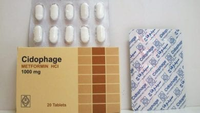 سيدوفاج أقراص لمرضى السكرى Cidophage Tablets