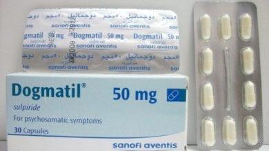 دوجماتيل أقراص لعلاج القولون العصبى Dogmatil Tablets