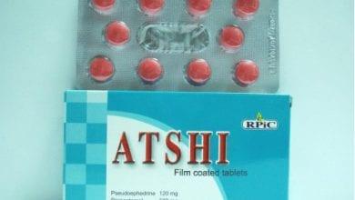 أتشى أقراص مسكن ومضاد للحساسية والاحتقان Atshi Tablets