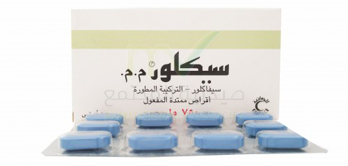 سيكلور أقراص شراب مضاد حيوى واسع المجال Ceclor Tablets