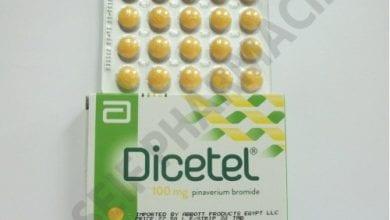 ديستيل أقراص لعلاج الالام والاضطرابات والقولون العصبى Dicetel Tablets