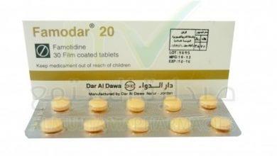فامودار أقراص لعلاج الحموضة ومشاكل المعدة Famodar Tablets