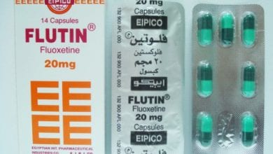 فلوتين كبسولات لعلاج القلق والاكتئاب والوسواس القهرى Flutin Capsules