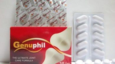 جينوفيل أقراص شراب لعلاج الالتهابات وخشونة المفاصل Genuphil Tablets