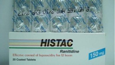 هيستاك أقراص لعلاج قرحة المعدة والاثنى عشر Histac Tablets