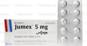 جوميكس أقراص مضاد للاكتئاب وعلاج الشلل الرعاش Jumex Tablets