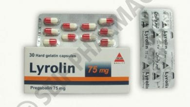 ليرولين كبسولات لعلاج التهاب الاعصاب ومضاد للصرع Lyrolin Capsules