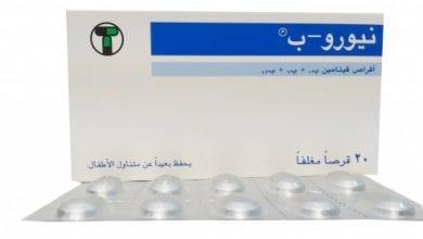 اختصار مألوف تعريف فوائد فيتامين ب12 للرجال Comertinsaat Com