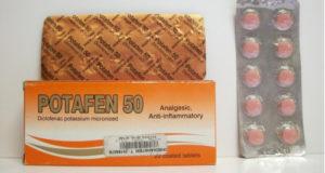 بوتافين أقراص مسكن للالم ومضاد للروماتيزم Potafen Tablets