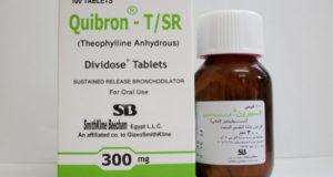كيبرون تى اس ار أقراص موسع للشعب الهوائية Quibron T SR Tablets