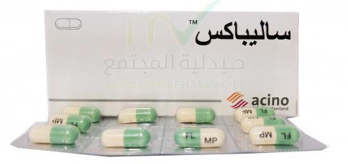 ساليباكس كبسولات لعلاج الاكتئاب والقلق والوسواس القهرى Salipax Capsules