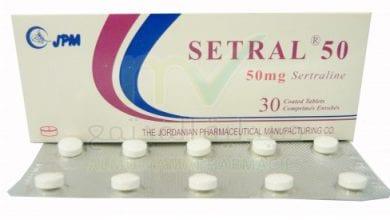 سيترال أقراص لعلاج الاكتئاب والوسواس القهرى Setral Tablets