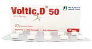 فولتك د أقراص مسكن للالم ومضاد للالتهابات Voltic - D Tablets