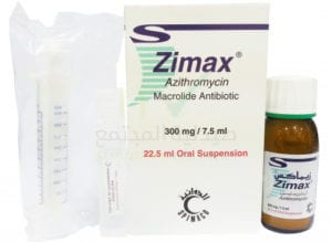 زيماكس شراب مضاد حيوى واسع المجال Zimax Suspension